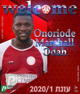 הפועל חדרה החתימה היום את החלוץ הניגרי אודה אונריודה