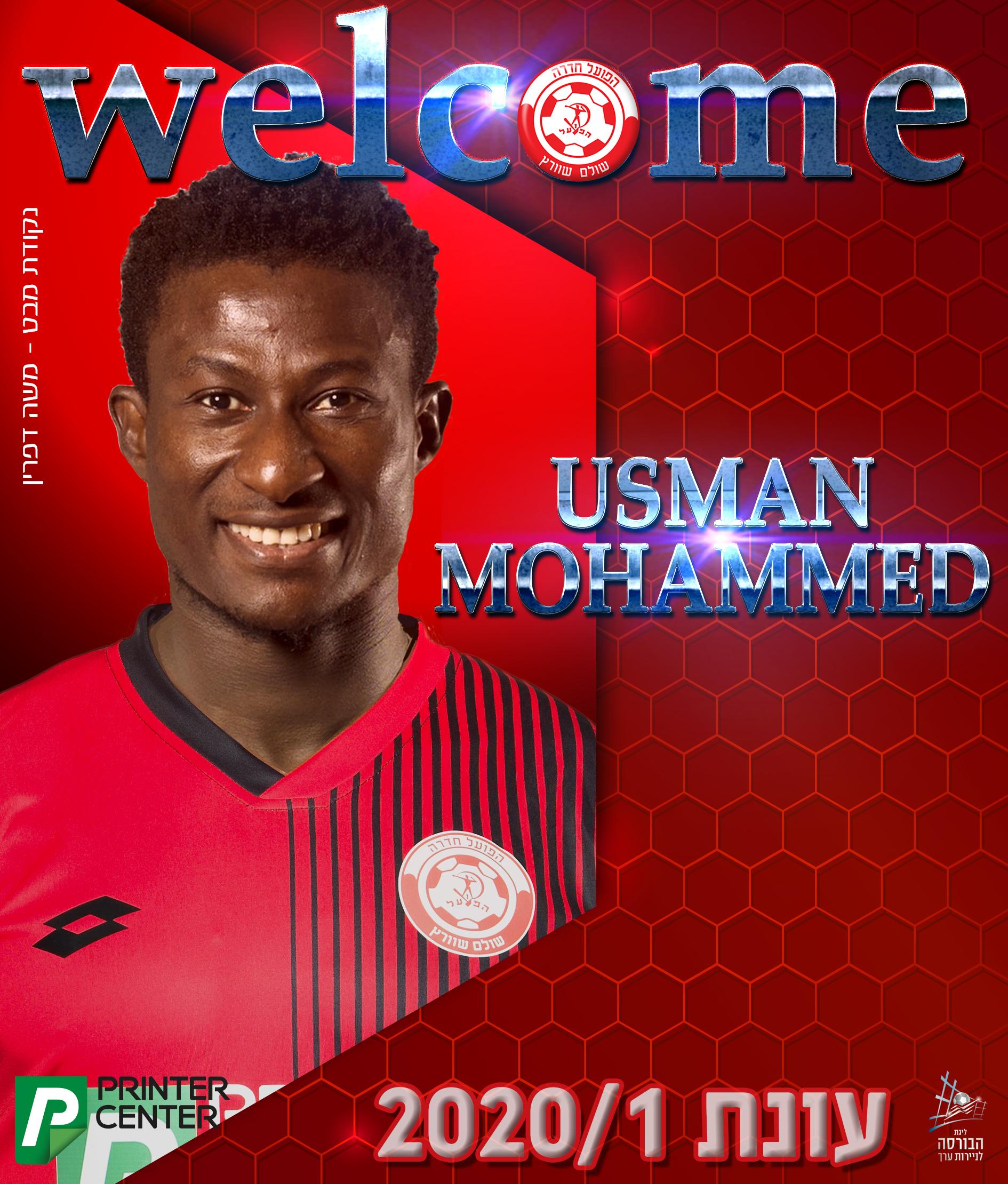 הקשר מוחמד אוסמן חתם בהפועל חדרה